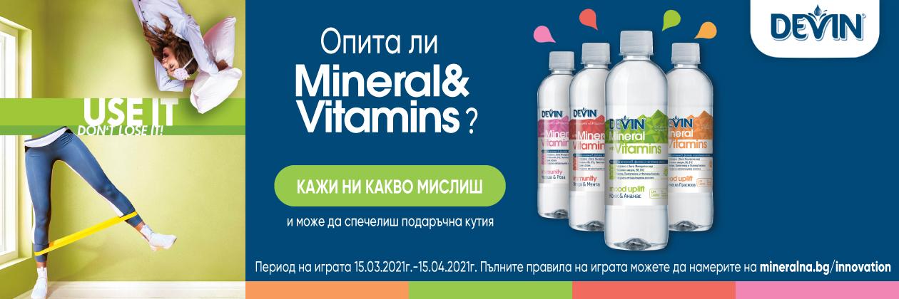 Devin Mineral & Vitamins