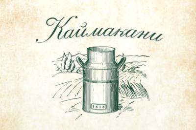Каймакани