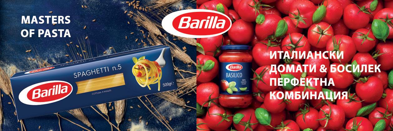 Masters of pasta Barilla 🍝