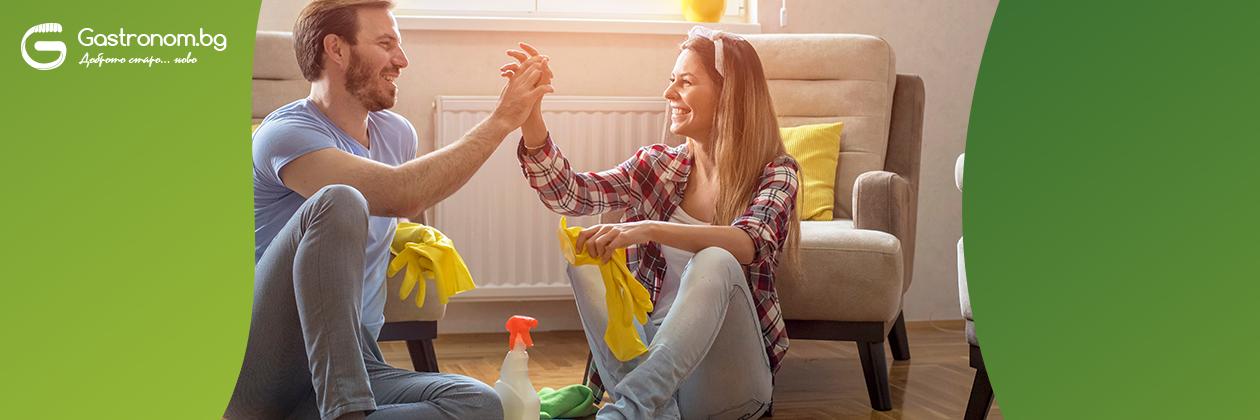 5 навика на хората, чиито домове са вечно чисти