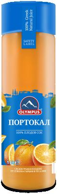 Натурален сок 100% Портокал OLYMPUS