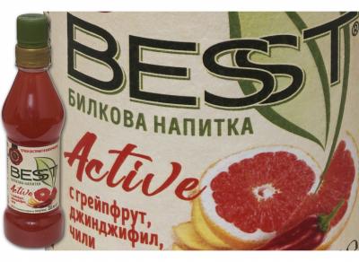 Билкова напитка с натурален сок от грейпфрут, джинджифил и чили Besst Energy