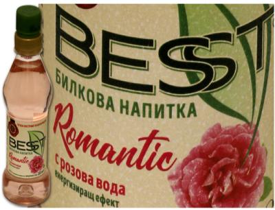 Билкова напитка с натурална розова вода Besst Romantic