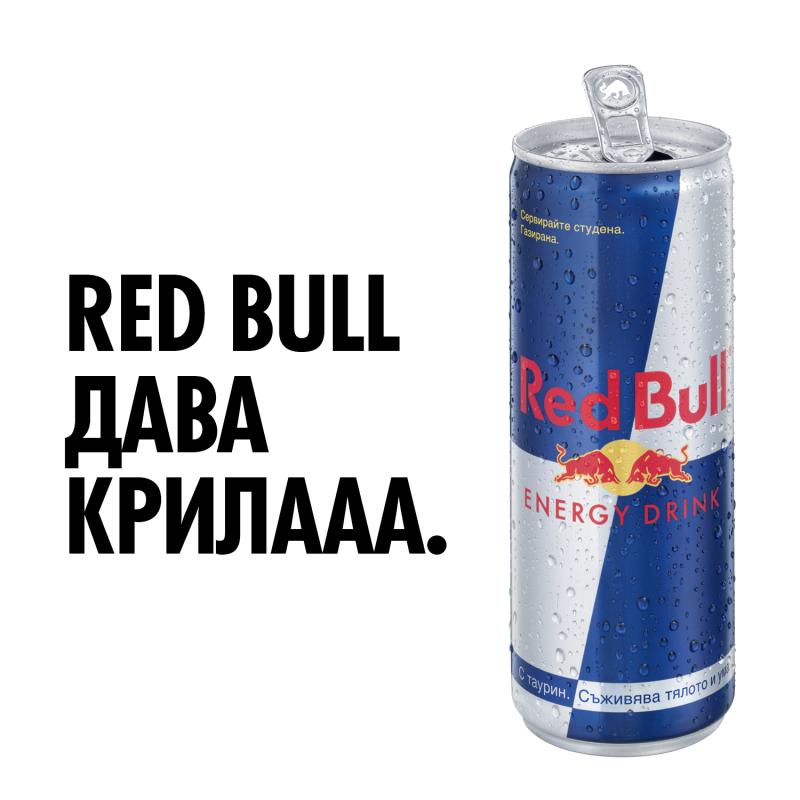 Енергийна напитка Red Bull