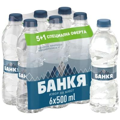 Минерална вода Банка 5+1