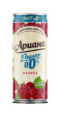 АРИАНА Радлер Малина 0,0%