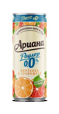 АРИАНА Радлер Портокал и Грейпфрут 0.0%