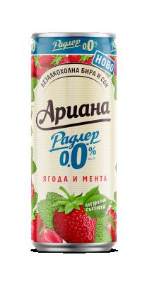 АРИАНА Радлер Ягода&Мента 0.0%