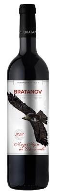 Вино Младо Мерло от Шишманово БРАТАНОВ