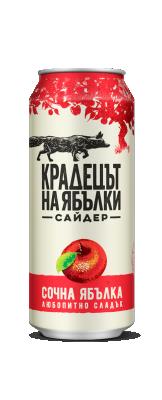 Сайдер КРАДЕЦЪТ НА ЯБЪЛКИ Ябълка