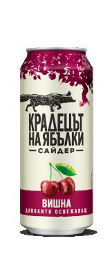 Сайдер КРАДЕЦЪТ НА ЯБЪЛКИ Вишна