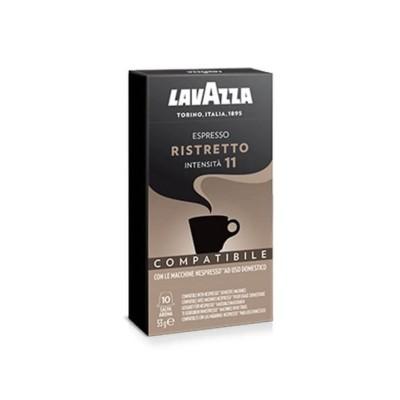 Кафе капсули Lavazza Еspresso Ristretto