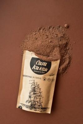 Занаятчийски, ръчен шоколад за пиене Casa Kakau какови зърна