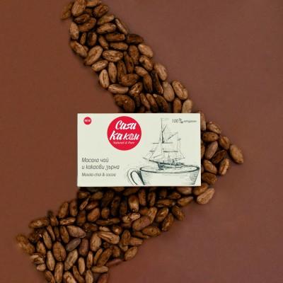Масала чай Casa Kakau какаови зърна