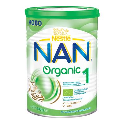 Nestle Nan Organic 1