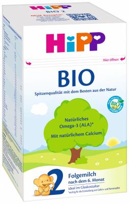 HIPP 2 BIO Мляко за кърмачета (след шестия месец)