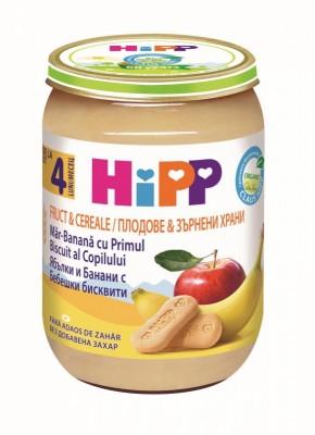 БИО Каша Плодове и Зърнени храни HiPP ябълки и банани с бебешки бисквити