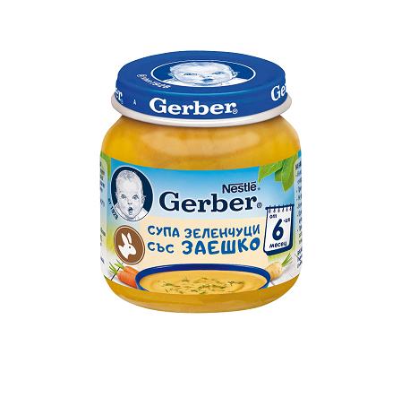 Супа Gerber Заешко със Зеленчуци