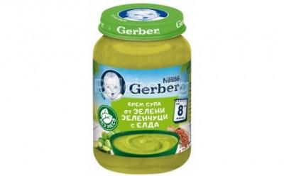 Крем Супа Gerber от Зеленчуци с Елда