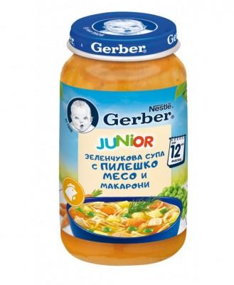 Супа Gerber Зеленчукова с Пиле