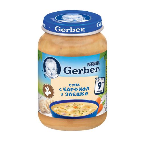 Супа Gerber с Карфиол и Заешко