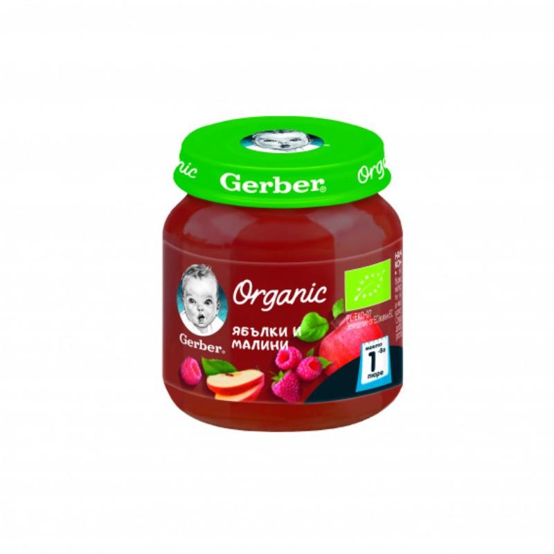 Пюре Gerber Ябълка и Малина Organic