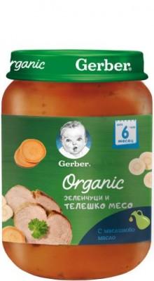 Пюре Gerber Зеленчуци и Телешко Organic