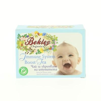 Бебешки чай Bekley за укрепване на имунитета