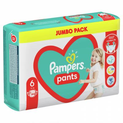Пелени гащички Pampers Jumbo pack S6 XL 15+ кг