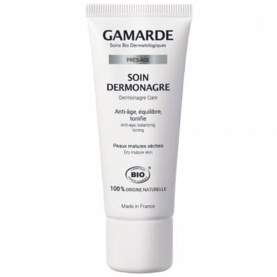 Органичен крем за лице GAMARDE против бръчки