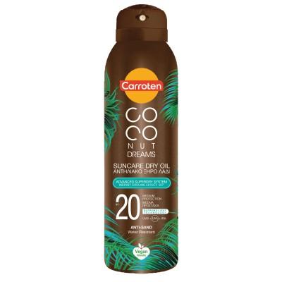 Слънцезащитно сухо олио Carroten Coconut Dreams SPF20