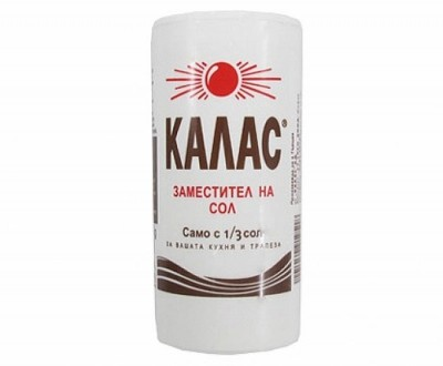 Заместител на сол Kalas