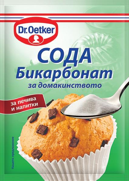 Сода бикарбонат Dr.Oetker