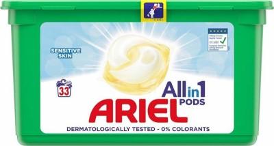 Капсули за пране Ariel Sensitive skin