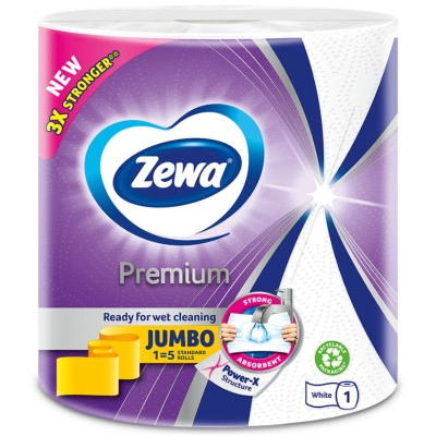 Кухненска хартия Emeka Maxdry Jumbo