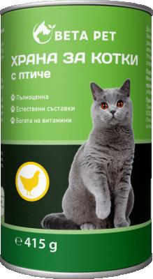 Храна за котка BETA PET с пиле