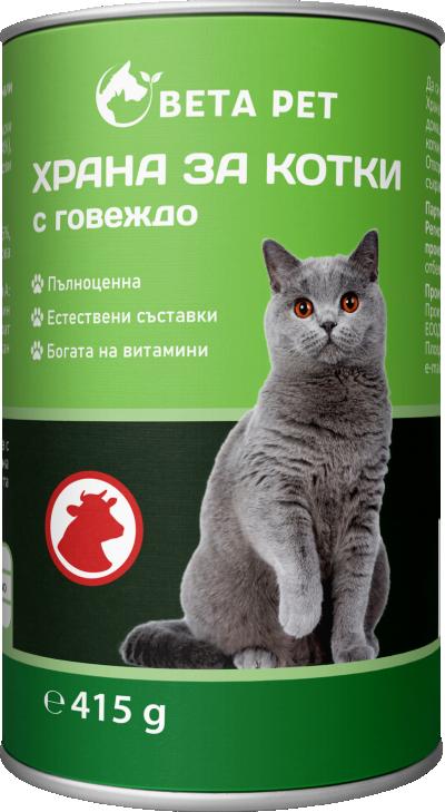 Храна за котка BETA PET с говеждо месо