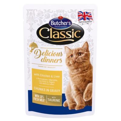 Храна за котка Butcher's Delicious Dinners  пиле & черен дроб в гв сос грейви