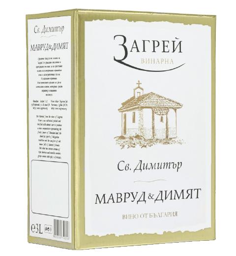 Вино Бял Мавруд и Димят ЗАГРЕЙ