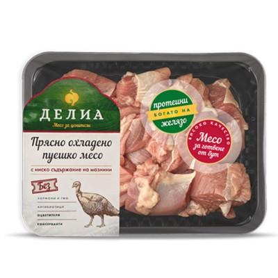 Пуешко месо за готвене ДЕЛИА от бут