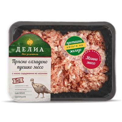 Пуешко мляно месо(кайма) ДЕЛИА