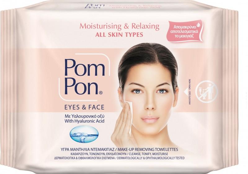 Мокри кърпи за дегримиране Pom Pon All skin types