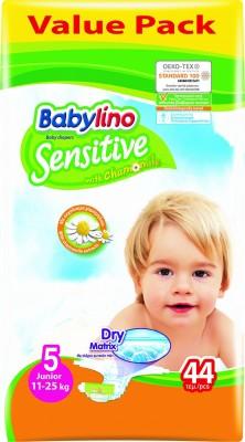 Бебешки Пелени Babylinо (5) 11-25кг