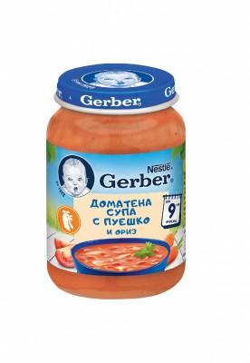 Супа Gerber Пуешко, Домати и Ориз