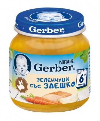 Пюре Gerber Заек и Зеленчуци