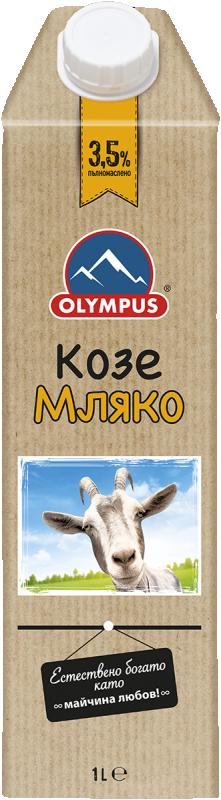 Козе прясно мляко OLYMPUS 3.5%