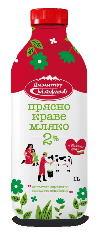 Прясно мляко Маджаров 2%