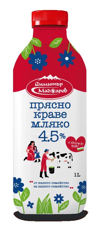 Прясно мляко Маджаров 4.5%