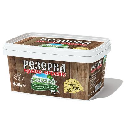 Краве сирене Ферма Алфатар Резерва