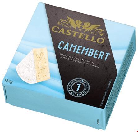 Сирене Камембер Castelo